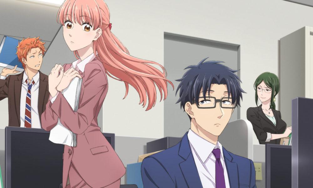 Qué difícil es el amor para un otaku texto