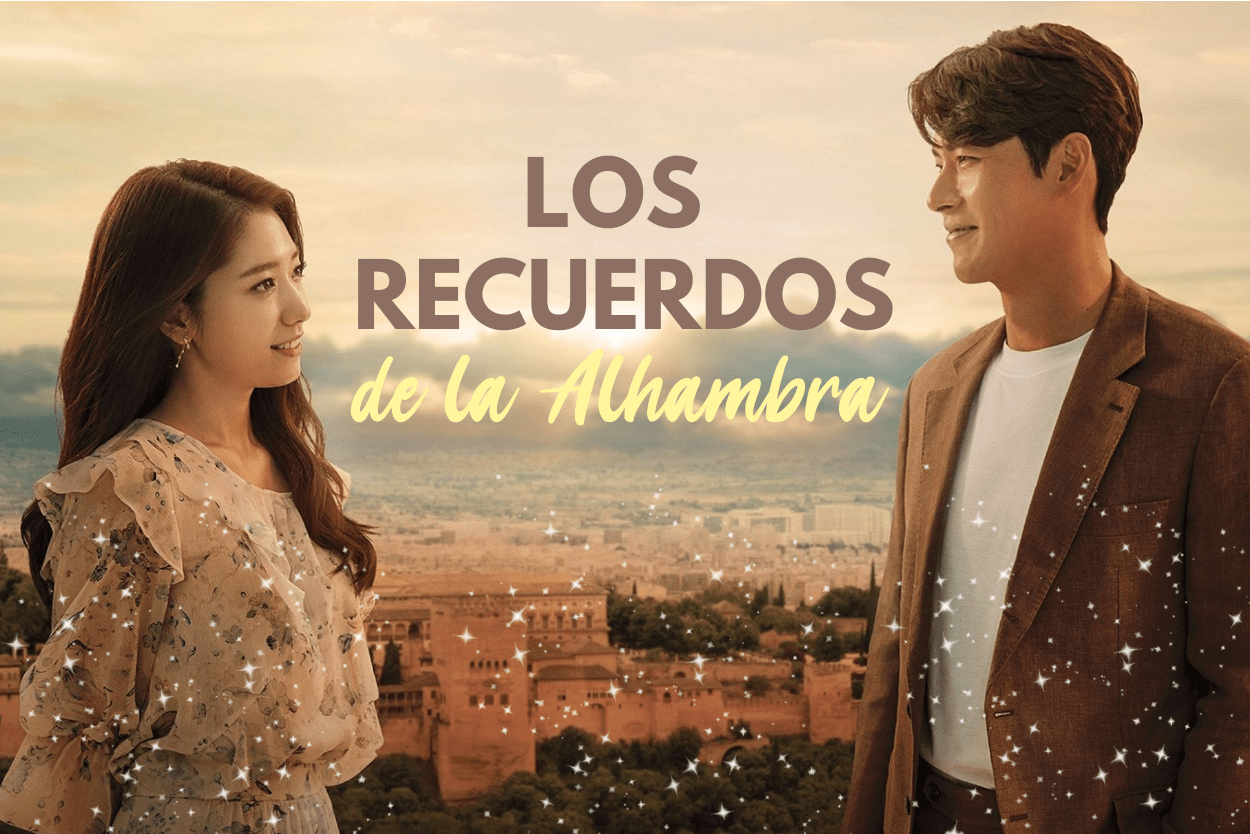 los recuerdos de la Alhambra