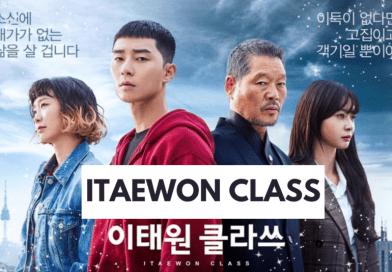 [RESEÑA] ITAEWON CLASS: el K-Drama más inspirador del momento